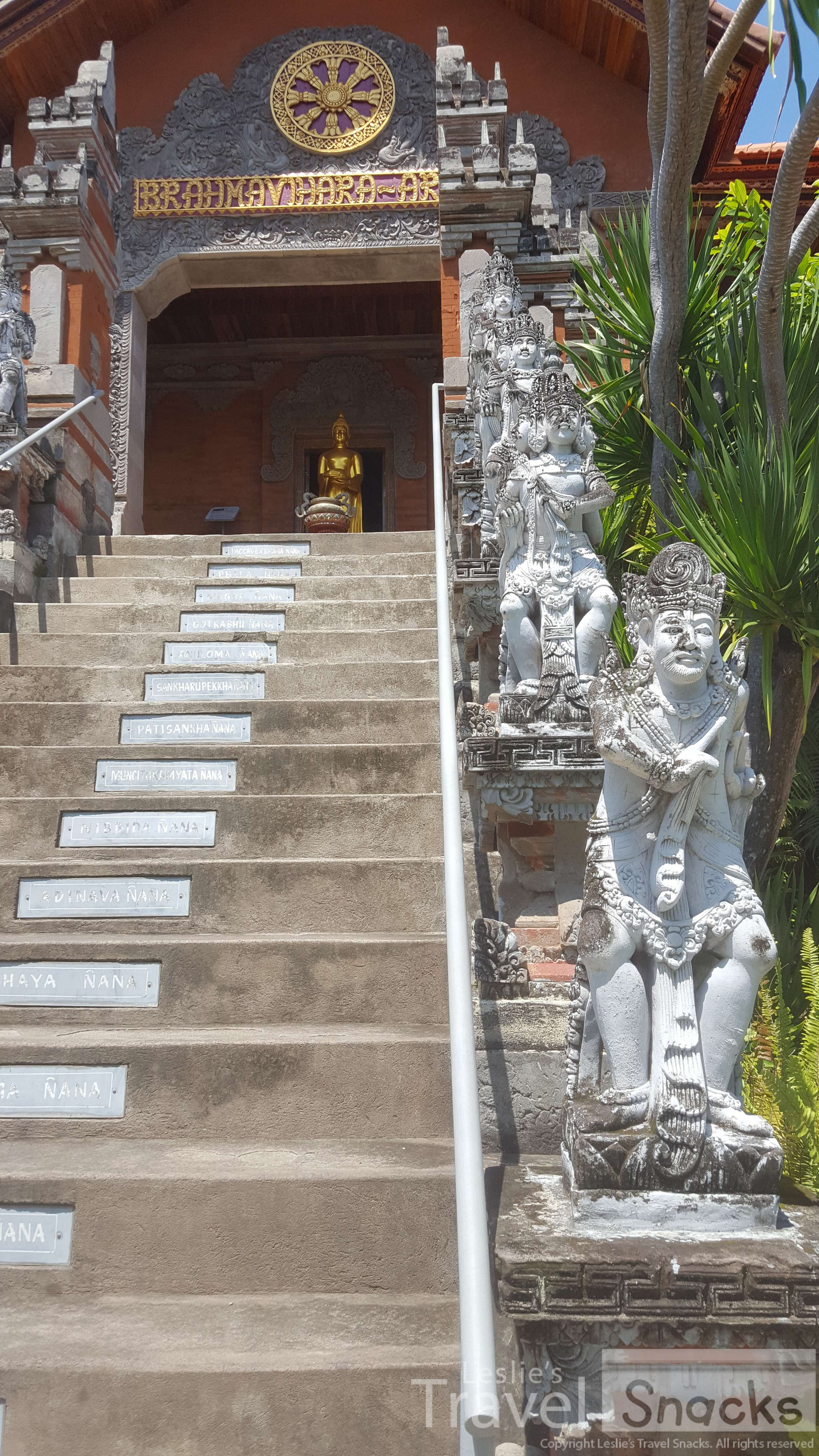 Stairs up to the main Dharamsala (mediation room). The stairs each have a Buddhist quality or precept written on them.