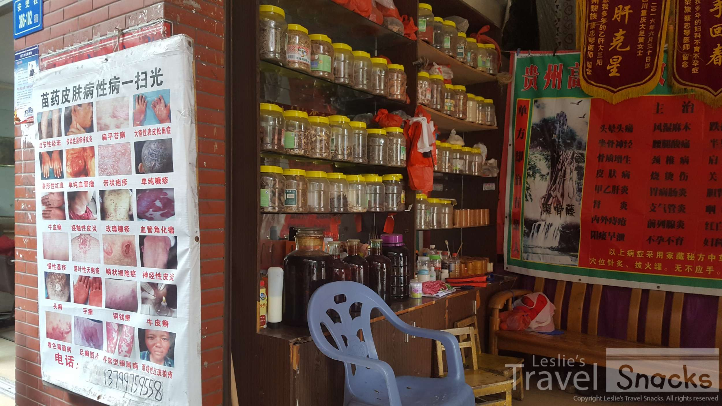 Chinese herbal medicine shop complete with acupuncture and jars of who knows what.