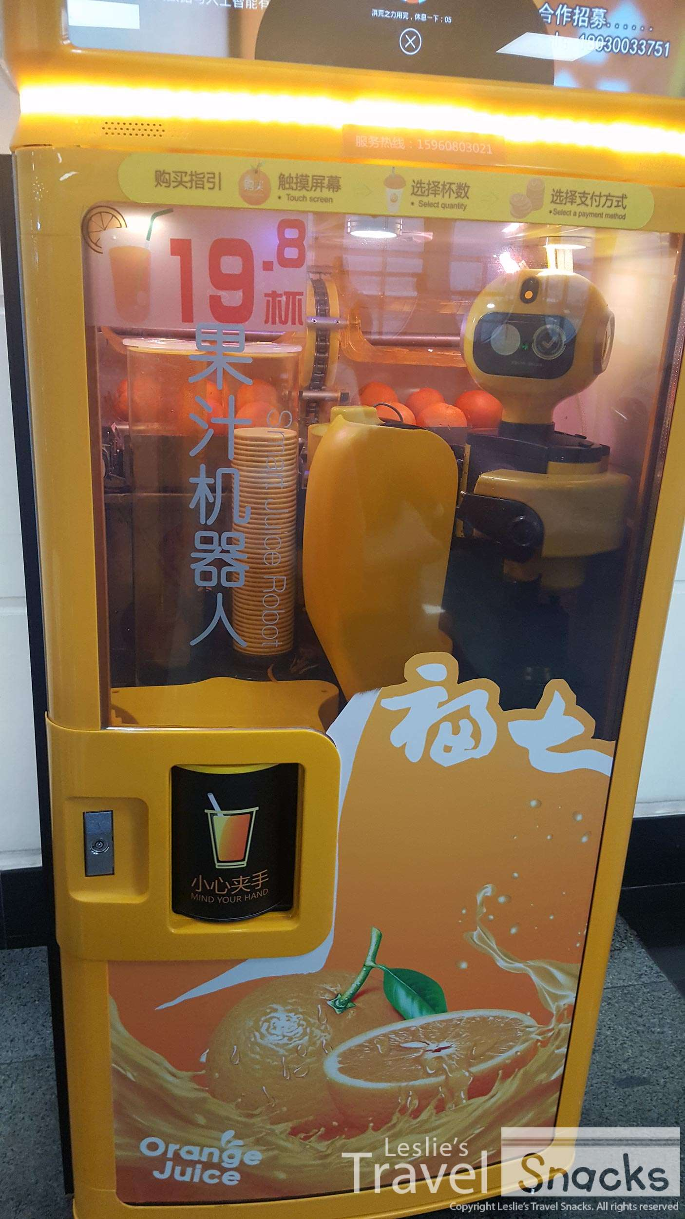Fresh OJ in a vending maching - who woulda thunk.