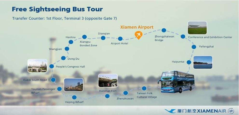 Hop on hop off free city tour of Xiamen.